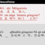 Beginner Chinese (Part 1) lesson 5-1