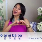 "Learn How to Say ""Happy Father's Day"" and ""I Love You, Dad"" in Mandarin Chinese!"