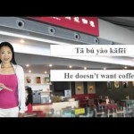 Learn Chinese: Lesson 3 – Ordering a Coffee